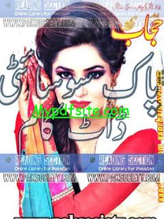 Hijab Digest September 2016