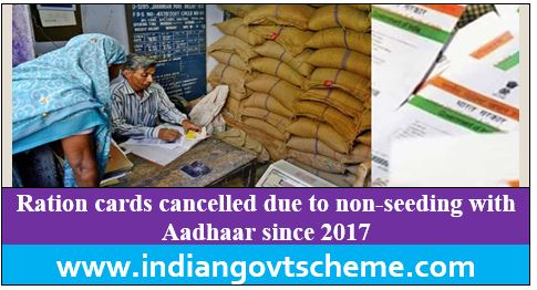 Ration cards cancelled