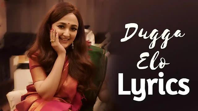 Dugga Elo(দুগ্গা এলো) lyrics Monali Thakur | Durga Pujor Gaan