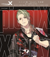 pioniX (infinit0×帷)