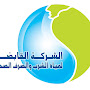 وظائف الشركة القابضة لمياه الشرب وظائف ادارية محصلين وقارىء وعمال التقديم الان