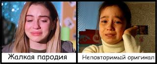 Марьяна Ро и Алина