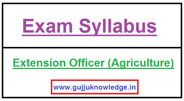 GPSSB Extension Officer (Agriculture) New Syllabus.