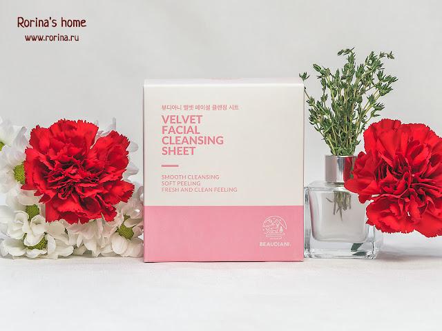 Мягкие очищающие салфетки-пэды Beaudiani Velvet Facial Cleansing Sheet: отзывы