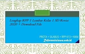 Lengkap RPP 1 Lembar Kelas 1 SD Revisi 2020 + Download File