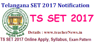 TSSET 2017 Notification, Online Apply, Syllabus, Exam Pattern, Model Papers, Previous Papers, Old Question Papers, Key, Hall tickets, Results