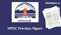 HPSSC Radiographer Previous Papers