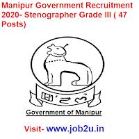 Manipur Government Recruitment 2020, Stenographer