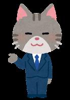 スーツを着た動物のキャラクター(猫・男性)