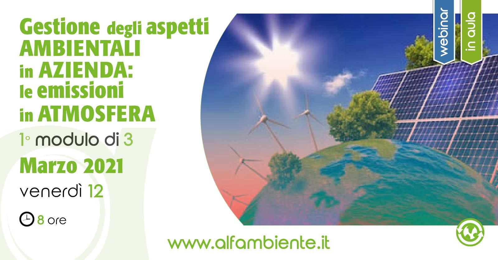 La Gestione degli Aspetti Ambientali in Azienda: Emissioni in atmosfera