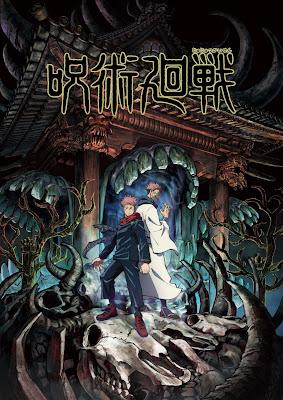 Manga: Anunciados los temas de opening y ending de Jujutsu Kaisen
