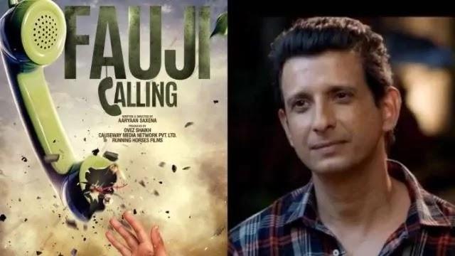 Fauji calling full movie download