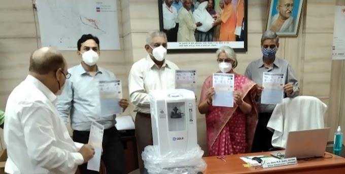 उत्तर प्रदेश में निःशुल्क ऑक्सीजन कंसेन्ट्रेटर बैंक का शुभारम्भ