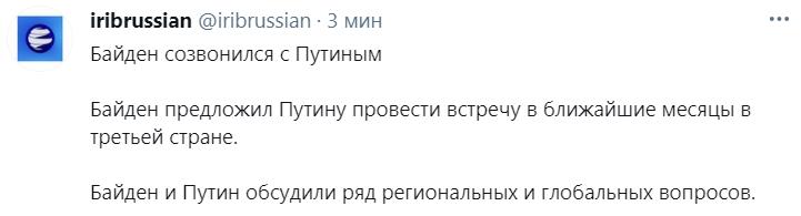 Блог Кота Моти  - Страница 3 %25D1%258D