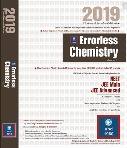 universal self scorer chemistry pdf free download