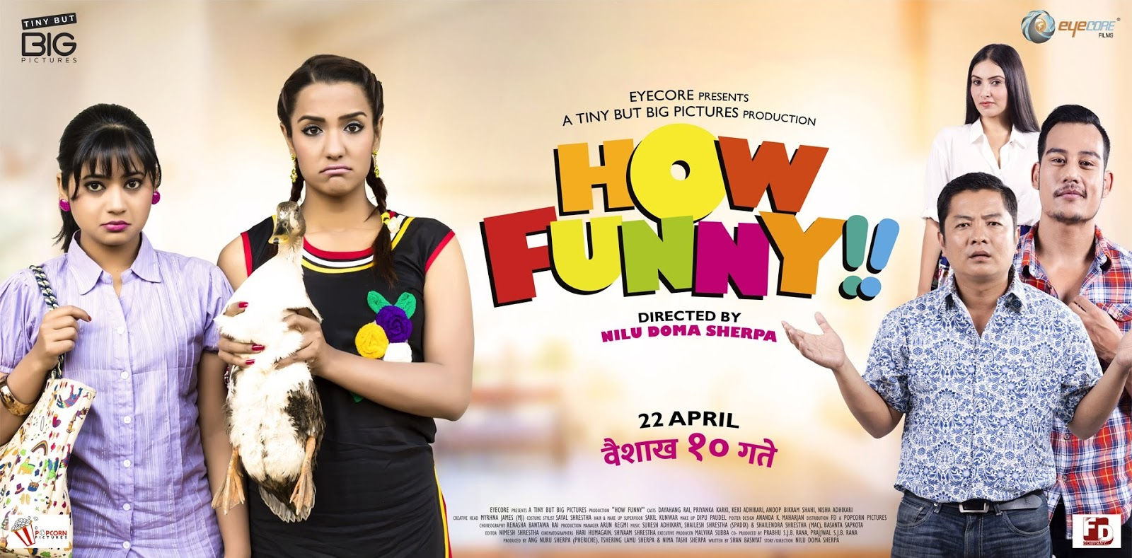 nepali full movie how funny