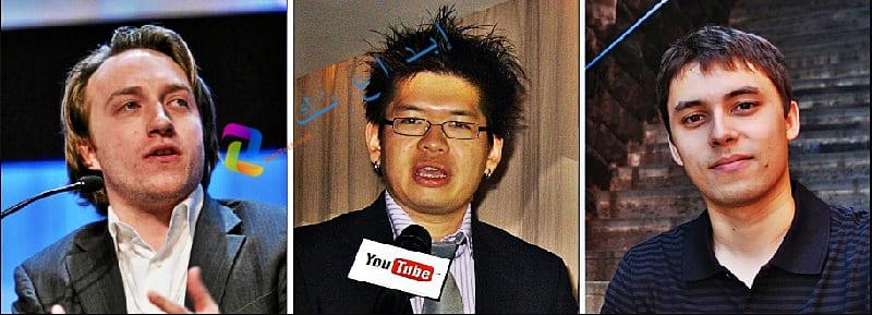 جاود كريم (على اليمين) ، ستيف تشين (في الوسط) ، تشاد هيرلي (على اليسار)