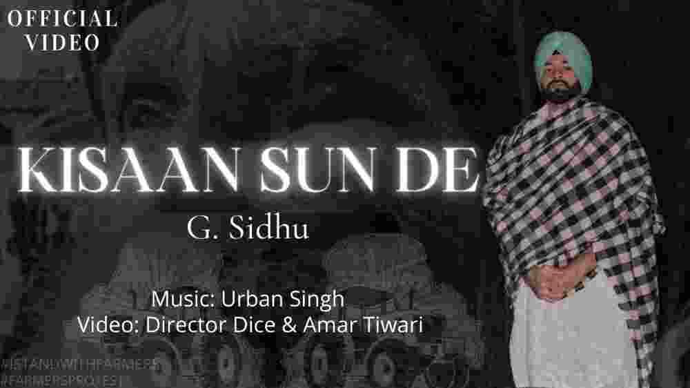 Kisaan Sun De Lyrics - G. Sidhu