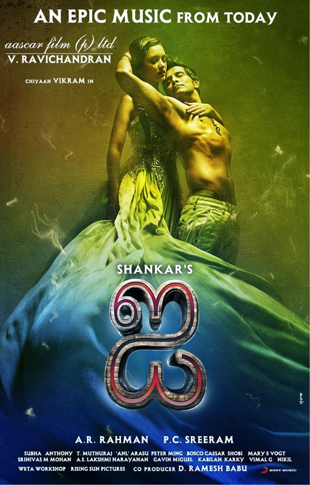 Madison : Ar rahman tamil mp3 songs download tamilrockers