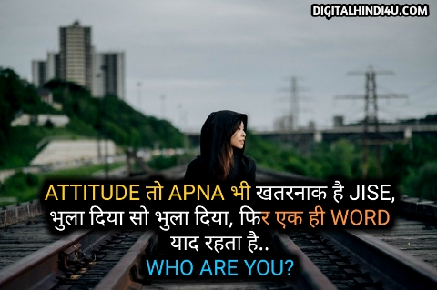 Royal Attitude status image