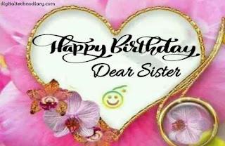 बहिणीला वाढदिवसाच्या शुभेच्छा -  Birthday Wishes for Sister in Marathi