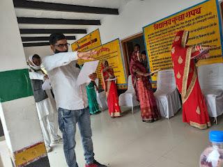#JaunpurLive : सात ग्राम पंचायतों के प्रधान व सदस्यों ने लिया शपथ