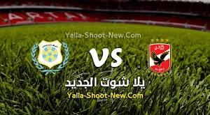 نتيجة مباراة الأهلي والإسماعيلي اليوم بتاريخ 11-09-2020 في الدوري المصري