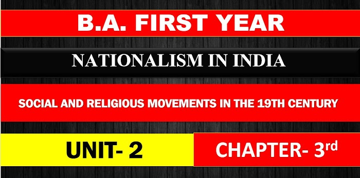 B.A. FIRST YEAR NATIONALISM IN INDIA UNIT 2 Chapter-  3 SOCIAL AND RELIGIOUS MOVEMENTS IN THE 19TH CENTURY  NOTES