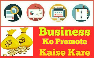 Business ki free advice kaise de