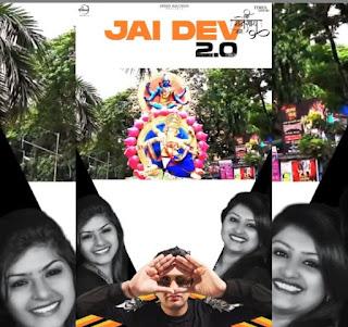 He has given many hits to Bollywood like Chittiyaan Kalaiyaan (Programmer- Roy), Pink Lips (Hate Story 2), Hangover (Kick), Singham Theme (Singham Returns), Sumit Sethi has also worked with popular Punjabi singer Jasmine Sandlas media kesari entertainment news
