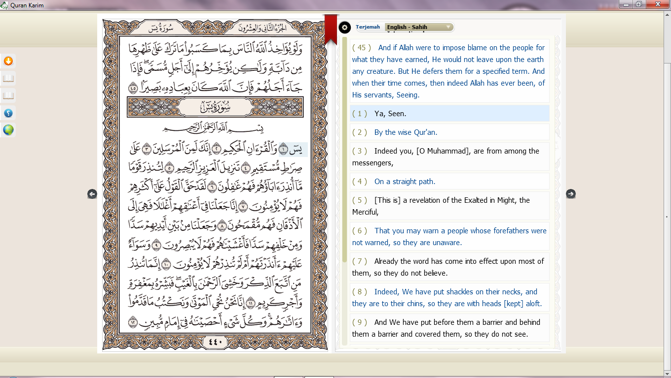 Al-Qur'an Software For Desktop