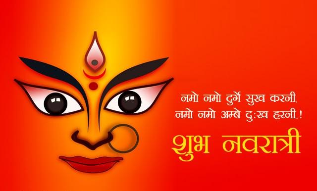 Happy Navratri Pics 6