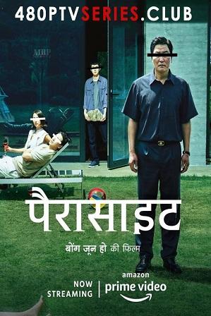 Parasite (2019) Full Hindi Dual Audio Movie Download 720p Bluray thumbnail