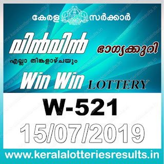 "Keralalotteriesresults.in, ""kerala lottery result 15 7 2019 Win Win W 521"", kerala lottery result 15-7-2019, win win lottery results, kerala lottery result today win win, win win lottery result, kerala lottery result win win today, kerala lottery win win today result, win winkerala lottery result, win win lottery W 521 results 15-7-2019, win win lottery w-521, live win win lottery W-521, 15.7.2019, win win lottery, kerala lottery today result win win, win win lottery (W-521) 15/07/2019, today win win lottery result, win win lottery today result 15-7-2019, win win lottery results today 15 7 2019, kerala lottery result 15.07.2019 win-win lottery w 521, win win lottery, win win lottery today result, win win lottery result yesterday, winwin lottery w-521, win win lottery 15.7.2019 today kerala lottery result win win, kerala lottery results today win win, win win lottery today, today lottery result win win, win win lottery result today, kerala lottery result live, kerala lottery bumper result, kerala lottery result yesterday, kerala lottery result today, kerala online lottery results, kerala lottery draw, kerala lottery results, kerala state lottery today, kerala lottare, kerala lottery result, lottery today, kerala lottery today draw result, kerala lottery online purchase, kerala lottery online buy, buy kerala lottery online, kerala lottery tomorrow prediction lucky winning guessing number, kerala lottery, kl result,  yesterday lottery results, lotteries results, keralalotteries, kerala lottery, keralalotteryresult, kerala lottery result, kerala lottery result live, kerala lottery today, kerala lottery result today, kerala lottery"