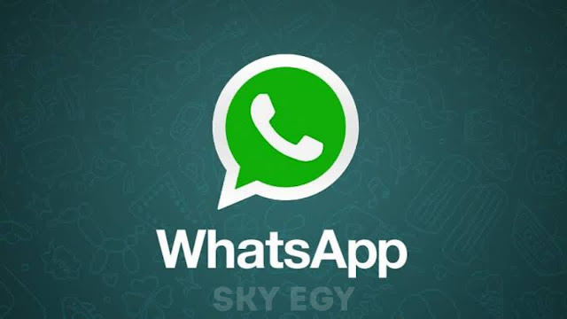 طرق لحل مشكلات بطئ تطبيق  الواتساب whatsapp