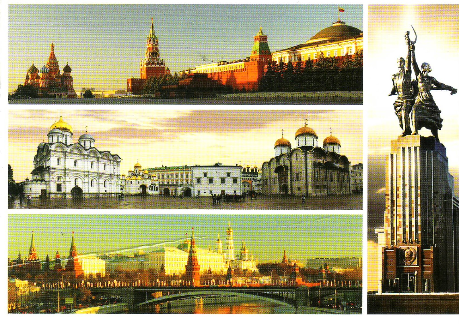 russian kremlin moscow 1600 - photo #21