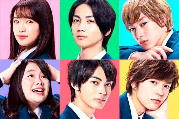 Kiss Him, Not Me (Watashi ga Motete Dousunda) live-action - reparto