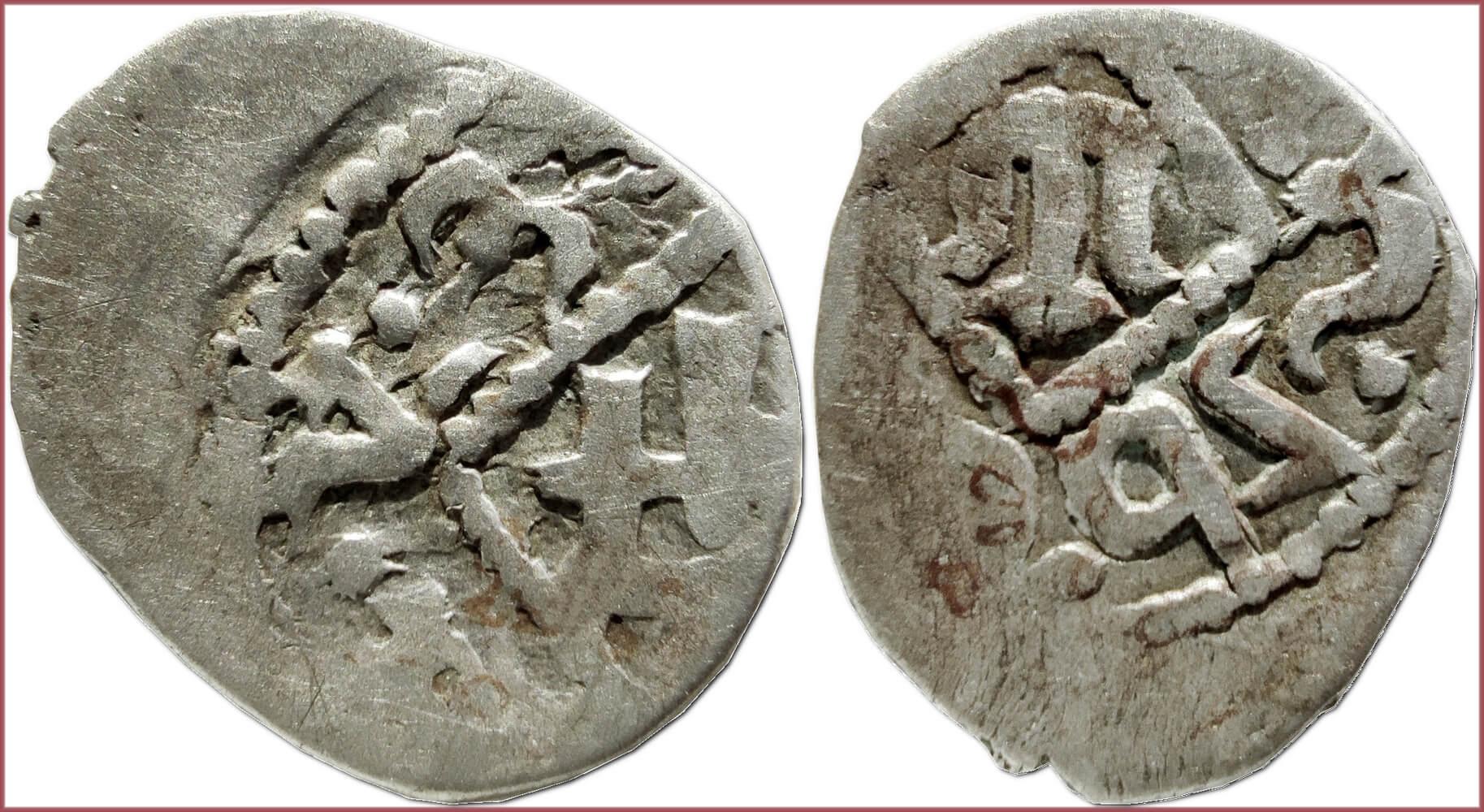 Asper, ND (until 1475): City of Caffa