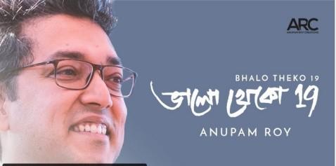 Bhalo Theko 19 Lyrics (ভালো থেকো 19) Anupam Roy