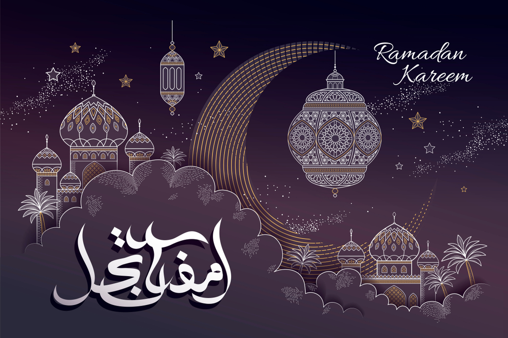 Ramadan-Kareem-Images-2020