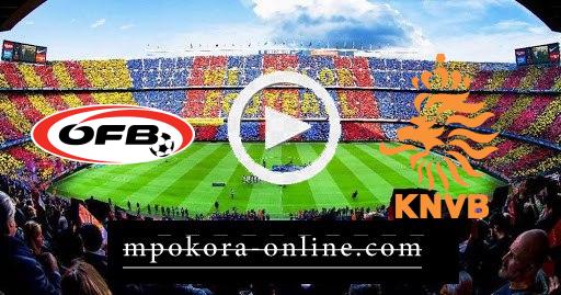 مشاهدة مباراة هولندا والنمسا بث مباشر كورة اون لاين 17-06-2021 يورو 2020