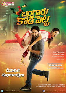 Bangaaru KodiPetta 2014 Hindi Download 720p WEB-HDrip