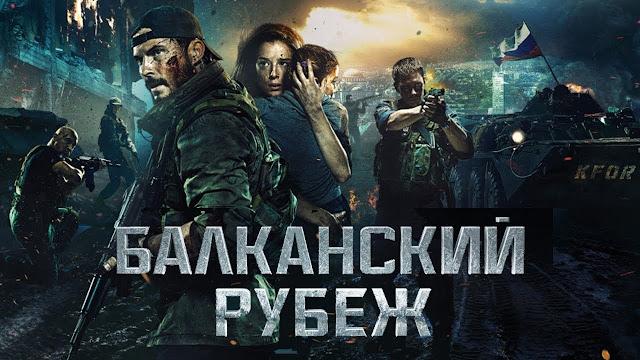 Нижегородская кинокомпания приняла участие в съёмках фильма «Балканский рубеж»