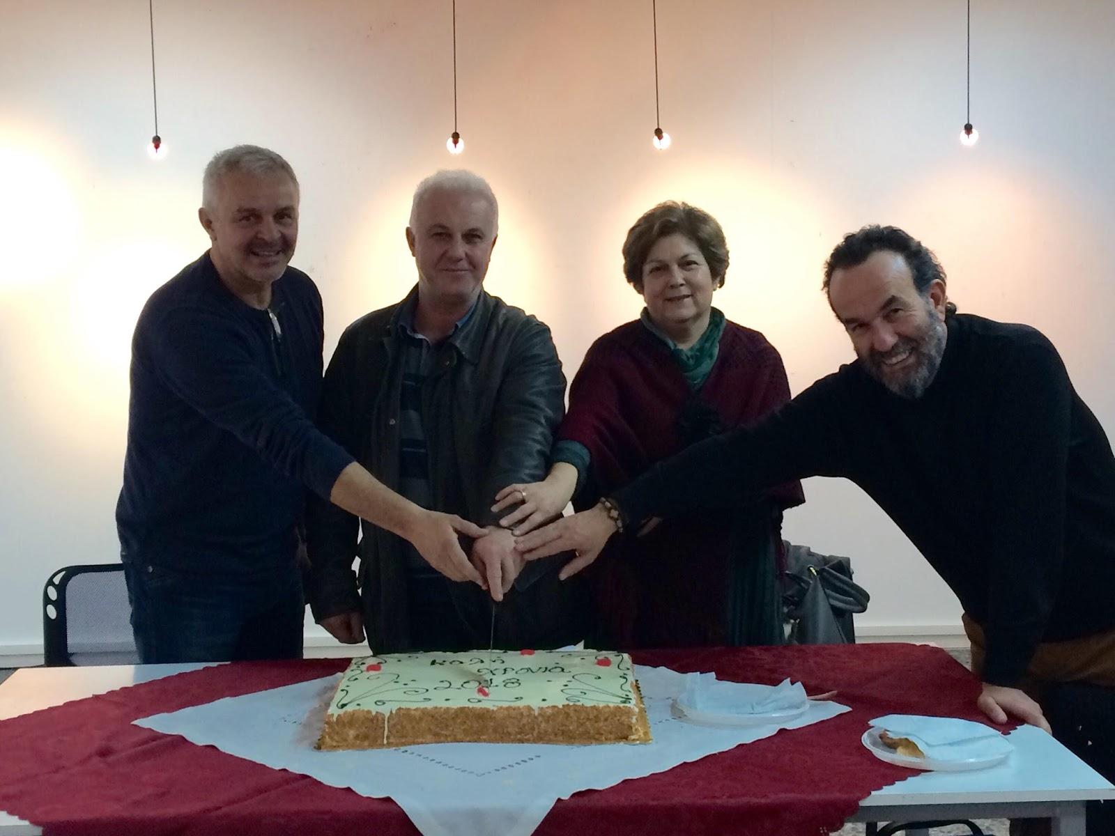 Εκοψε πίτα το Αθλητικό τμήμα του Δήμου Λαρισαίων (ΦΩΤΟ)