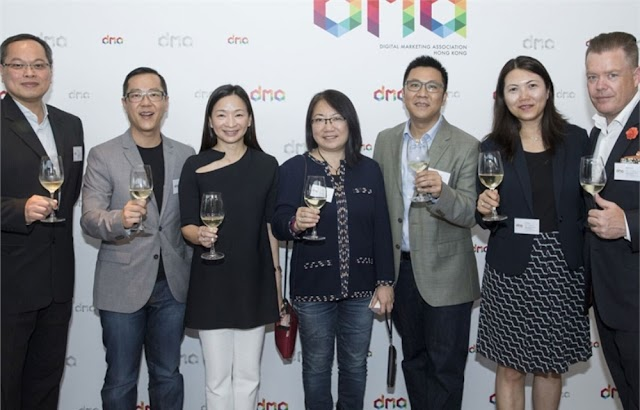 Digital Marketing Association of Hong Kong