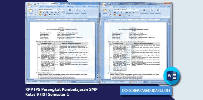 RPP IPS Perangkat Pembelajaran SMP Kelas 9 (IX) Semester 1