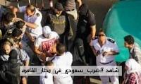 http://news.saudijobs.info/2016/09/blog-post_2.html