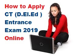 How to Apply CT Entrance Exam 2019 Online