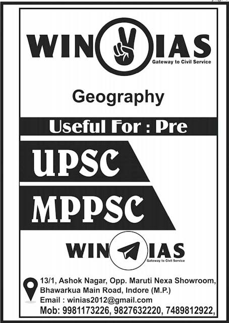 IAS Gateway Geography UPSC MPPSC : for UPSC MPPSC Exams PDF