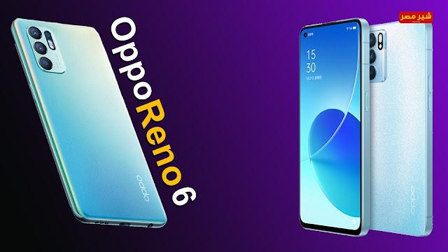 سعر ومواصفات هاتف Oppo Reno 6